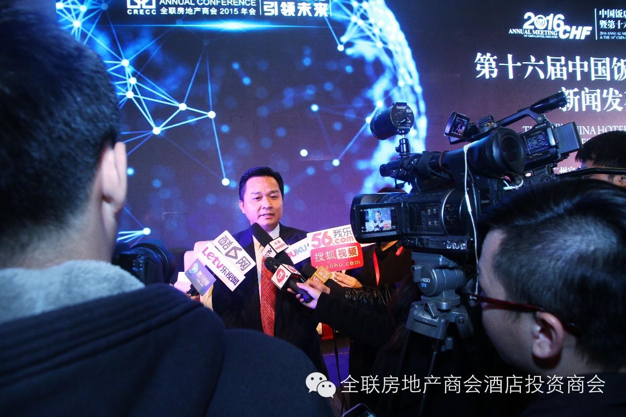 【头条】第十六届中国饭店全球论坛奏响集结号